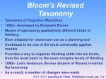 bloom s revised taxonomy