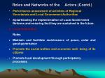 roles and networks of the actors contd13