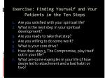 exercise finding yourself and your patients in the ten steps