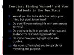 exercise finding yourself and your patients in the ten steps126