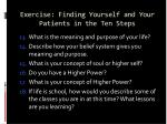 exercise finding yourself and your patients in the ten steps127
