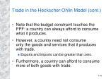 trade in the heckscher ohlin model cont36