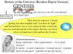 history of the universe readers digest version