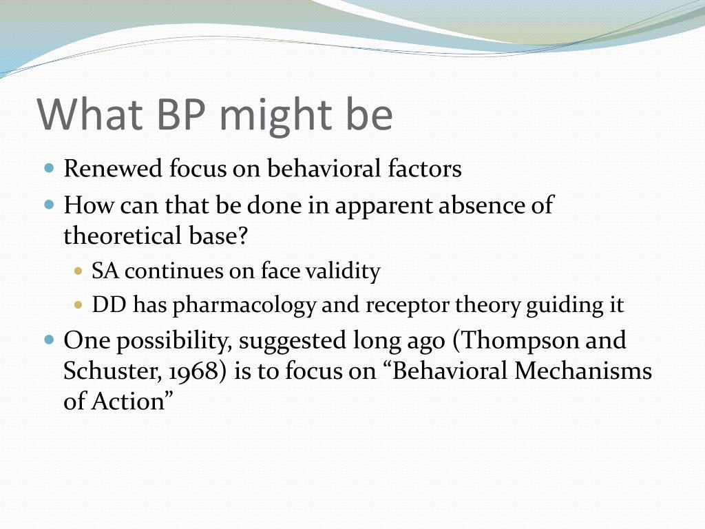 What BP might be