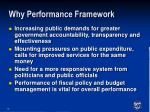 why performance framework