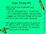 case study 193