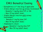 ems benadryl dosing