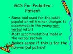 gcs for pediatric patient