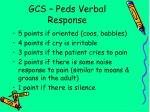 gcs peds verbal response