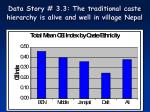 data story 3 3 the traditional caste hierarchy is alive and well in village nepal