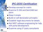 ipc 25xx certification