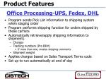 product features13