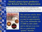 identify gene s gene product s age related macular degeneration