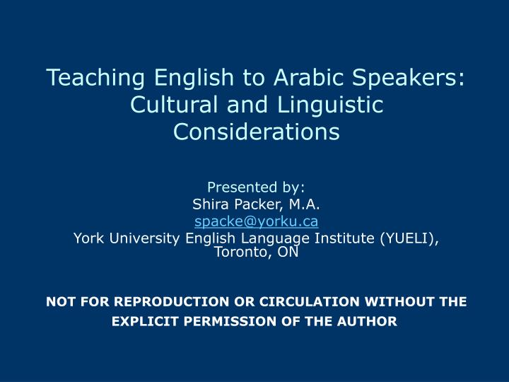 teaching english to arabic speakers cultural and linguistic considerations n.