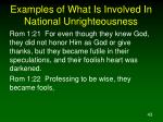 examples of what is involved in national unrighteousness