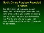 god s divine purpose revealed to abram
