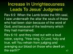 increase in unrighteousness leads to jesus judgment