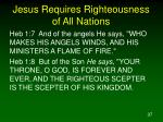 jesus requires righteousness of all nations37