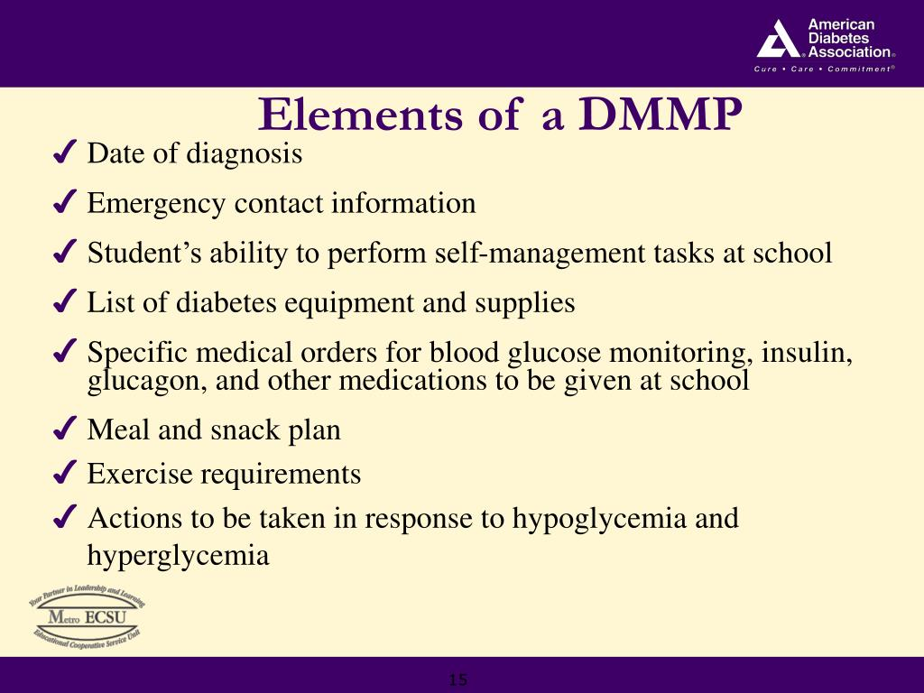 Elements of a DMMP