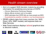 health stream overview