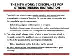 the new work 7 disciplines for strengthening instruction