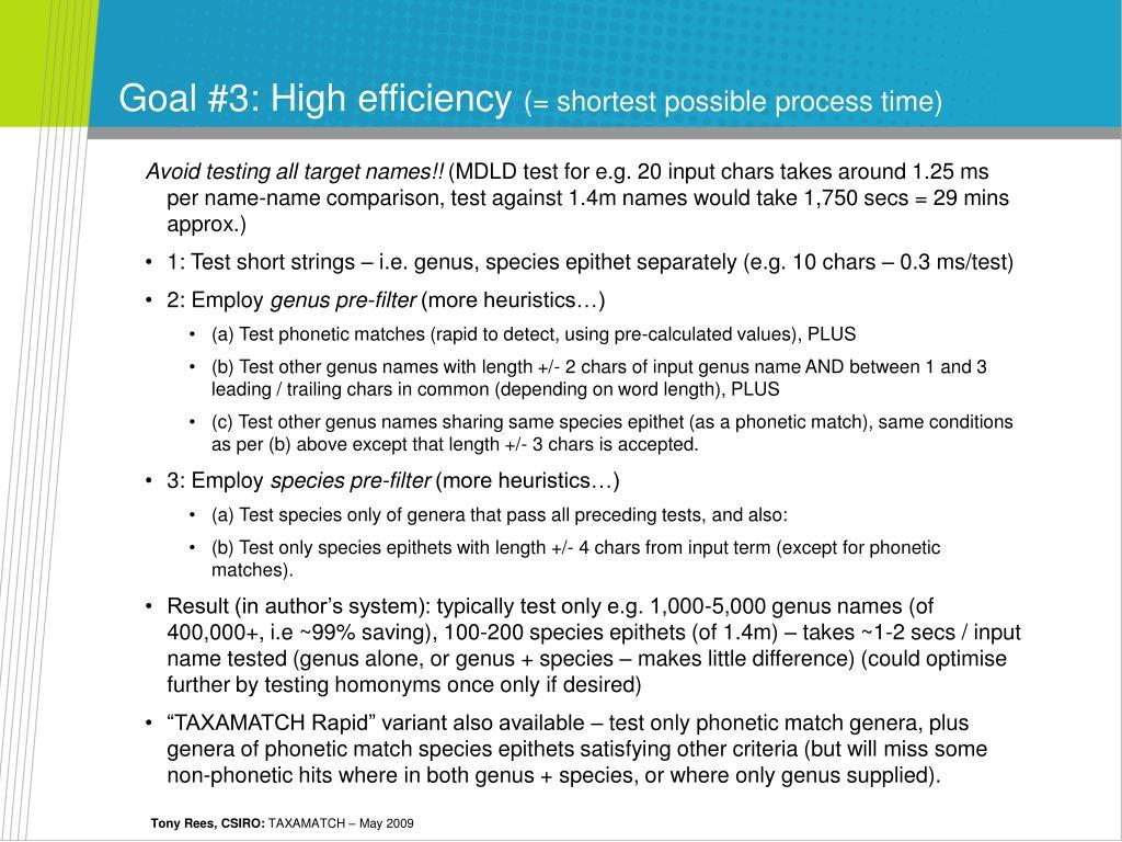 Goal #3: High efficiency