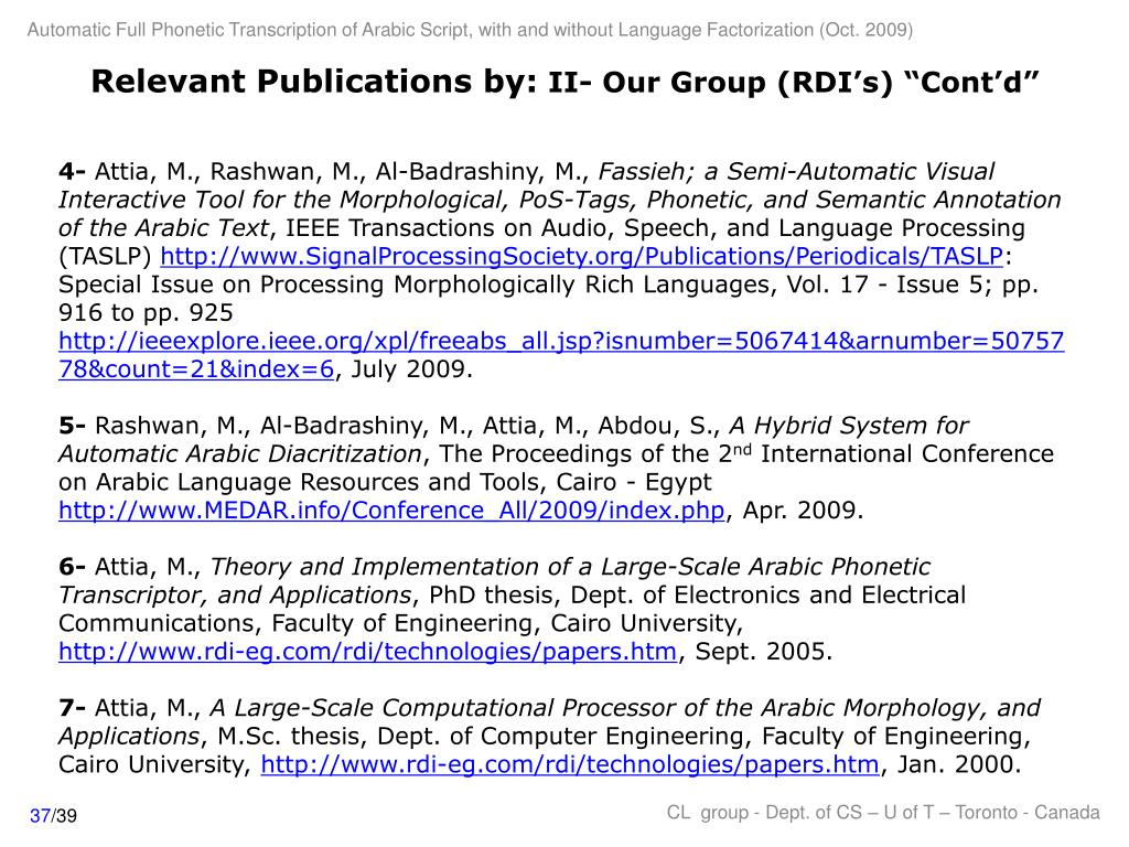 Relevant Publications by: