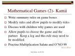 mathematical games 2 kamii