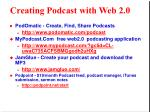creating podcast with web 2 0