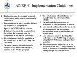 anep 41 implementation guidelines