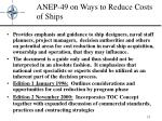 anep 49 on ways to reduce costs of ships