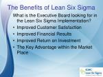 the benefits of lean six sigma
