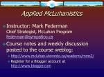 applied mcluhanistics