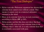 the first dialogue22