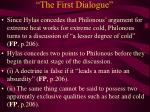 the first dialogue24