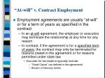at will v contract employment