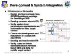 development system integration