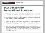 soa consortium foundational premises