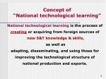 concept of national technological learning