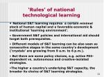 rules of national technological learning