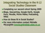 integrating technology in the k 12 social studies classroom