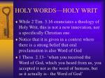 holy words holy writ6