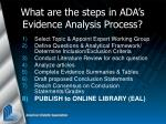 what are the steps in ada s evidence analysis process