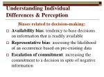 understanding individual differences perception7
