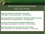 earn organizational income from pay points