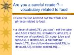 are you a careful reader vocabulary related to food