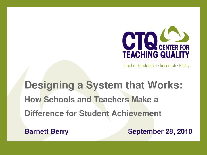 designing a system that works how schools and teachers make a difference for student achievement