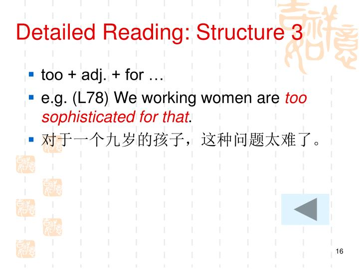 Detailed Reading: Structure 3