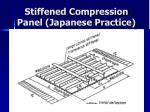 stiffened compression panel japanese practice53