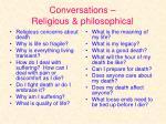 conversations religious philosophical